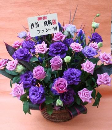 花ギフト|フラワーギフト|誕生日 花|カノシェ話題|スタンド花|ウエディングブーケ|花束|花屋|紫まさみ