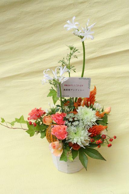花ギフト|フラワーギフト|誕生日 花|カノシェ話題|スタンド花|ウエディングブーケ|花束|花屋|IMG_0250