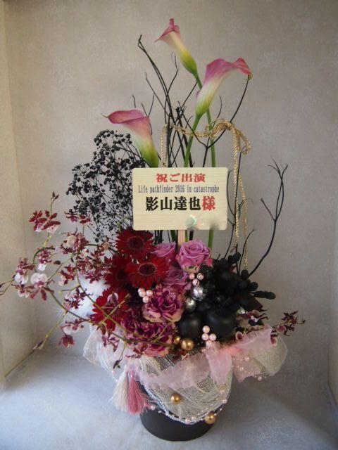 花ギフト|フラワーギフト|誕生日 花|カノシェ話題|スタンド花|ウエディングブーケ|花束|花屋|56990