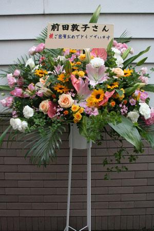 花ギフト|フラワーギフト|誕生日 花|カノシェ話題|スタンド花|ウエディングブーケ|花束|花屋|いいとも 前田敦子さん