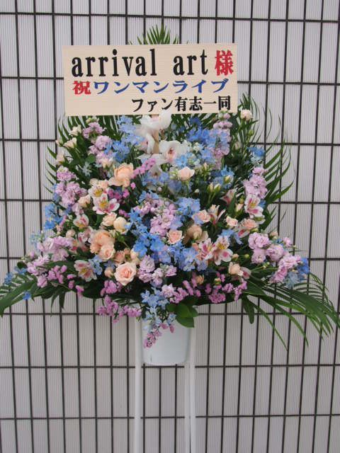 花ギフト|フラワーギフト|誕生日 花|カノシェ話題|スタンド花|ウエディングブーケ|花束|花屋|51785