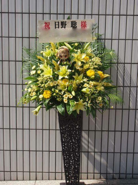 花ギフト|フラワーギフト|誕生日 花|カノシェ話題|スタンド花|ウエディングブーケ|花束|花屋|41828