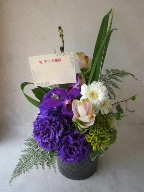 花ギフト|フラワーギフト|誕生日 花|カノシェ話題|スタンド花|ウエディングブーケ|花束|花屋|57512