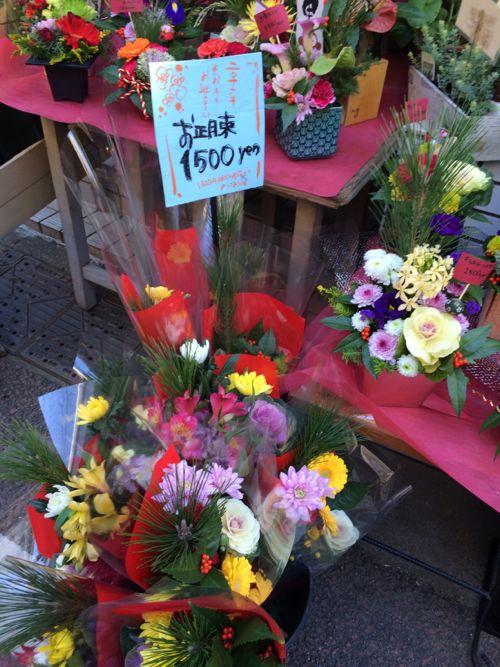 花ギフト|フラワーギフト|誕生日 花|カノシェ話題|スタンド花|ウエディングブーケ|花束|花屋|IMG_8677