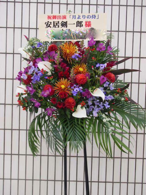 花ギフト|フラワーギフト|誕生日 花|カノシェ話題|スタンド花|ウエディングブーケ|花束|花屋|45766