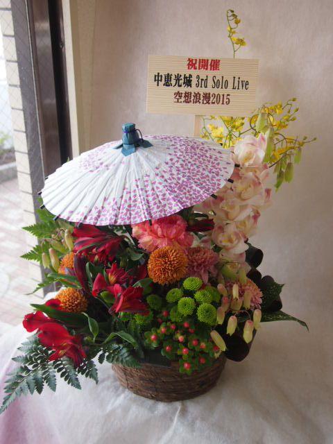 花ギフト|フラワーギフト|誕生日 花|カノシェ話題|スタンド花|ウエディングブーケ|花束|花屋|45824