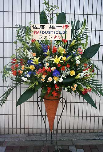 花ギフト|フラワーギフト|誕生日 花|カノシェ話題|スタンド花|ウエディングブーケ|花束|花屋|ko-n-y