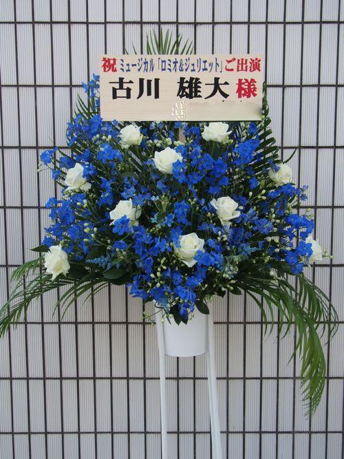 スタンド花 カノシェ|東京 横浜 大阪 全国へお届け60672