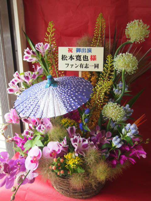 花ギフト|フラワーギフト|誕生日 花|カノシェ話題|スタンド花|ウエディングブーケ|花束|花屋|48933(1)