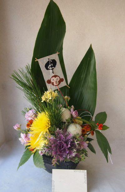 花ギフト|フラワーギフト|誕生日 花|カノシェ話題|スタンド花|ウエディングブーケ|花束|花屋|52832(1)