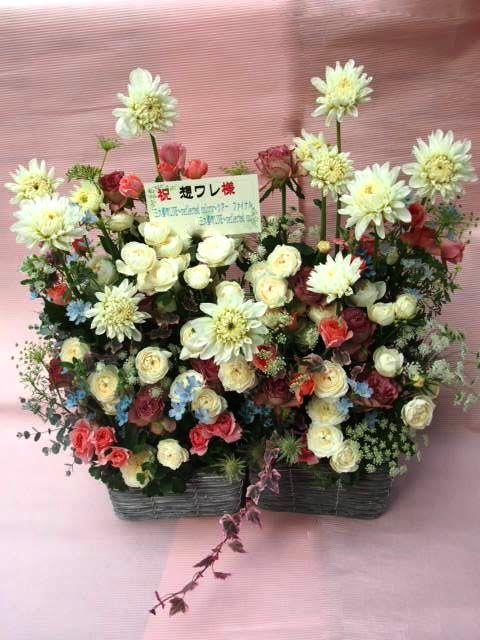 花ギフト|フラワーギフト|誕生日 花|カノシェ話題|スタンド花|ウエディングブーケ|花束|花屋|フェア