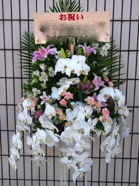 花ギフト|フラワーギフト|誕生日 花|カノシェ話題|スタンド花|ウエディングブーケ|花束|花屋|蘭スタンド