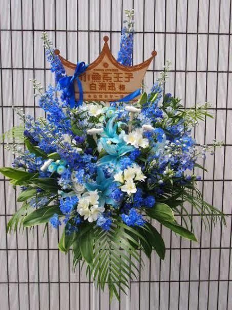 花ギフト|フラワーギフト|誕生日 花|カノシェ話題|スタンド花|ウエディングブーケ|花束|花屋|シブゲキ