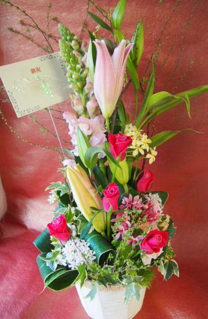 花ギフト|フラワーギフト|誕生日 花|カノシェ話題|スタンド花|ウエディングブーケ|花束|花屋|45312