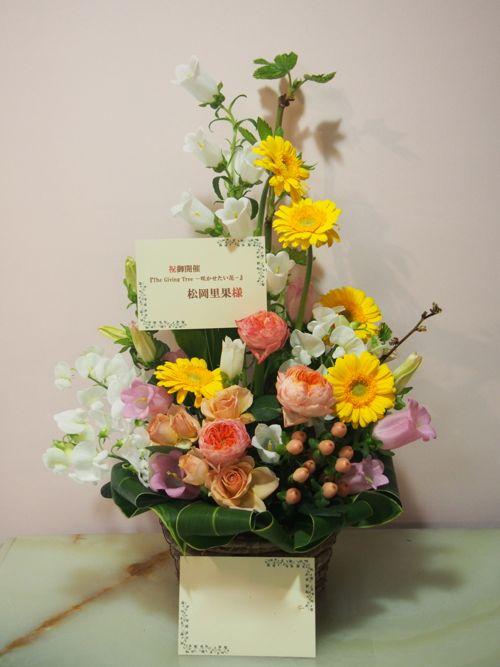 花ギフト|フラワーギフト|誕生日 花|カノシェ話題|スタンド花|ウエディングブーケ|花束|花屋|55080