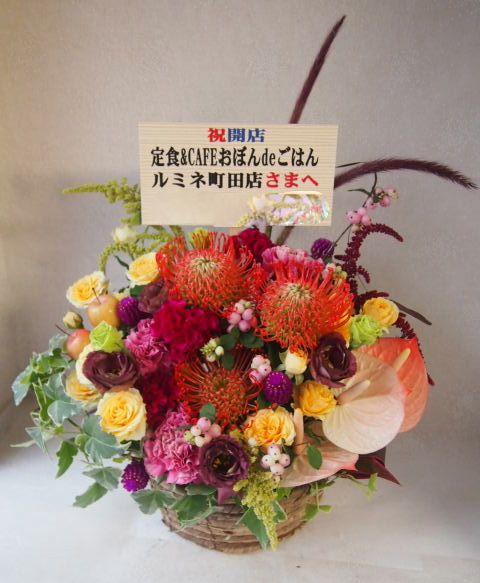花ギフト|フラワーギフト|誕生日 花|カノシェ話題|スタンド花|ウエディングブーケ|花束|花屋|50480