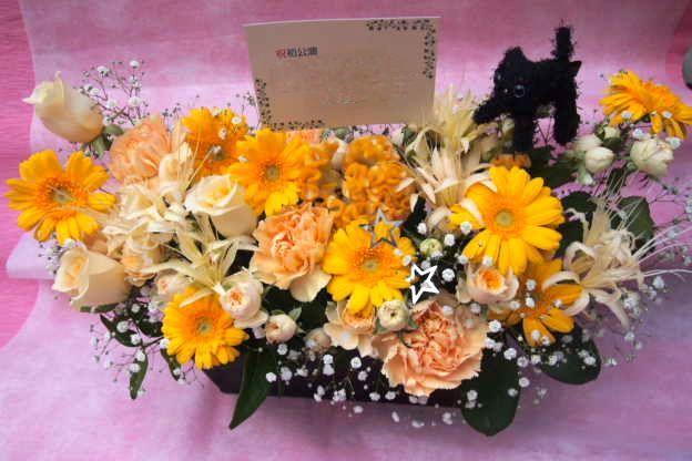 花ギフト|フラワーギフト|誕生日 花|カノシェ話題|スタンド花|ウエディングブーケ|花束|花屋|42791
