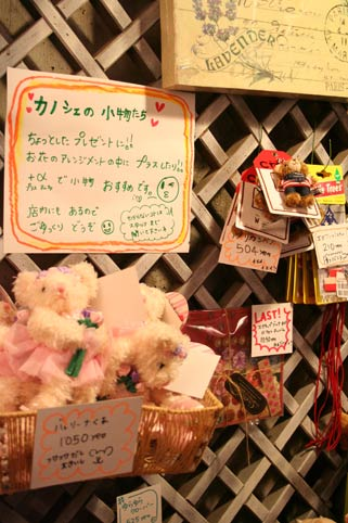 花ギフト|フラワーギフト|誕生日 花|カノシェ話題|スタンド花|ウエディングブーケ|花束|花屋|nui