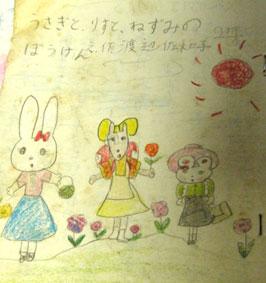 花ギフト|フラワーギフト|誕生日 花|カノシェ話題|スタンド花|ウエディングブーケ|花束|花屋|うさぎ