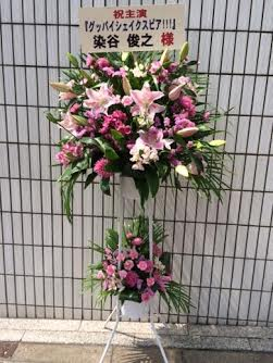 花ギフト|フラワーギフト|誕生日 花|カノシェ話題|スタンド花|ウエディングブーケ|花束|花屋|目黒キンクロ・シアター