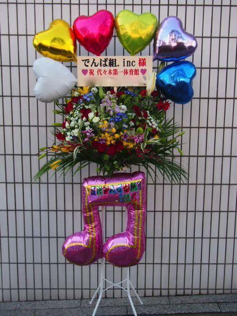 花ギフト|フラワーギフト|誕生日 花|カノシェ話題|スタンド花|ウエディングブーケ|花束|花屋|代々木競技場