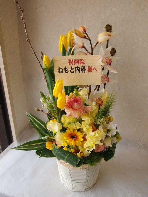 花ギフト|フラワーギフト|誕生日 花|カノシェ話題|スタンド花|ウエディングブーケ|花束|花屋|53842