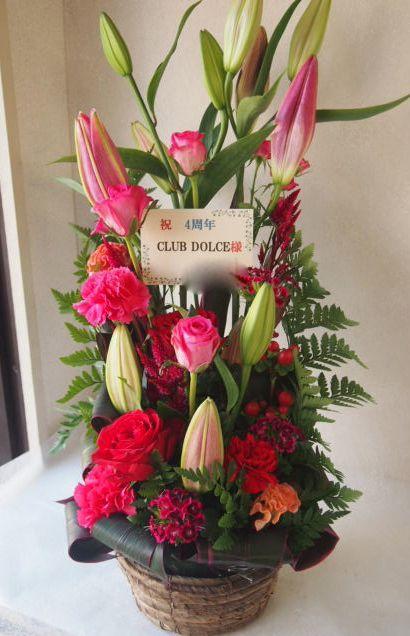 花ギフト|フラワーギフト|誕生日 花|カノシェ話題|スタンド花|ウエディングブーケ|花束|花屋|51193