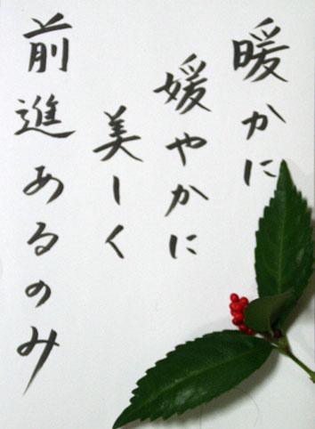 花ギフト|フラワーギフト|誕生日 花|カノシェ話題|スタンド花|ウエディングブーケ|花束|花屋|年始