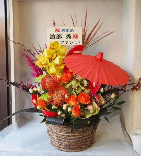 誕生日 花 カノシェ話題