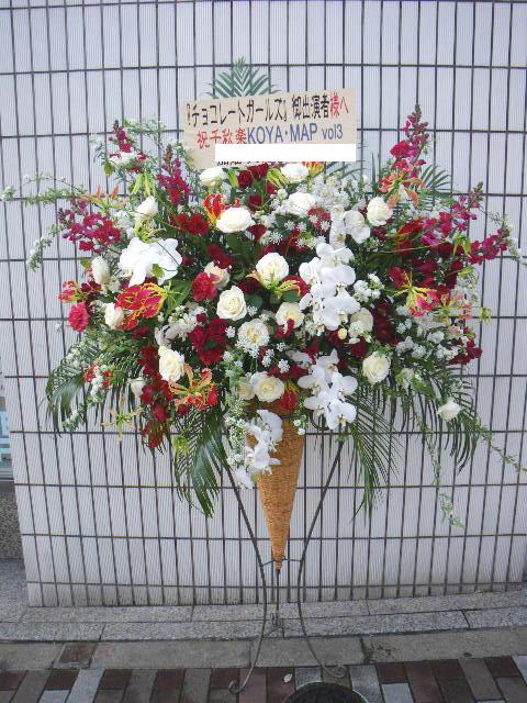 花ギフト|フラワーギフト|誕生日 花|カノシェ話題|スタンド花|ウエディングブーケ|花束|花屋|コーン 赤
