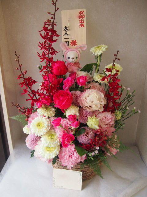 花ギフト|フラワーギフト|誕生日 花|カノシェ話題|スタンド花|ウエディングブーケ|花束|花屋|55297