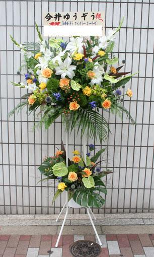 花ギフト|フラワーギフト|誕生日 花|カノシェ話題|スタンド花|ウエディングブーケ|花束|花屋|yurisawayaka