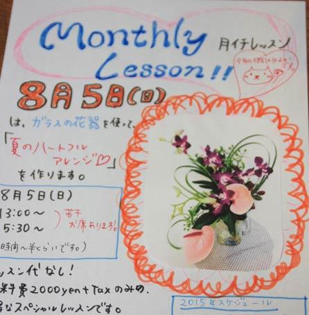 花ギフト|フラワーギフト|誕生日 花|カノシェ話題|スタンド花|ウエディングブーケ|花束|花屋|IMG_4286
