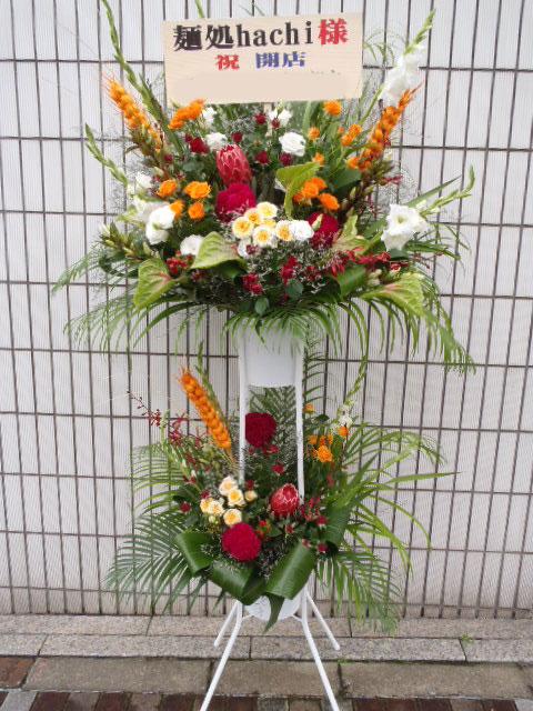 花ギフト|フラワーギフト|誕生日 花|カノシェ話題|スタンド花|ウエディングブーケ|花束|花屋|2段