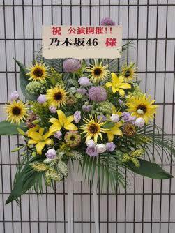 花ギフト|フラワーギフト|誕生日 花|カノシェ話題|スタンド花|ウエディングブーケ|花束|花屋|赤坂 ジニア