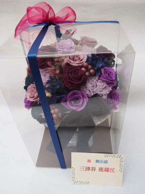 花ギフト|フラワーギフト|誕生日 花|カノシェ話題|スタンド花|ウエディングブーケ|花束|花屋|51068(1)
