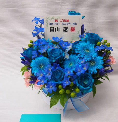 花ギフト|フラワーギフト|誕生日 花|カノシェ話題|スタンド花|ウエディングブーケ|花束|花屋|57572