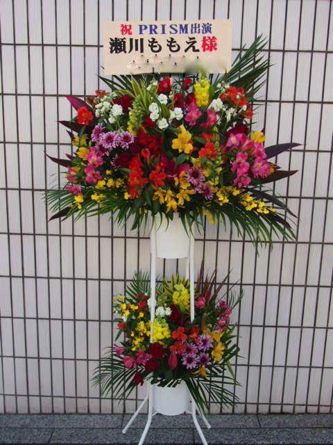 花ギフト|フラワーギフト|誕生日 花|カノシェ話題|スタンド花|ウエディングブーケ|花束|花屋|BIG THREE THEATER2