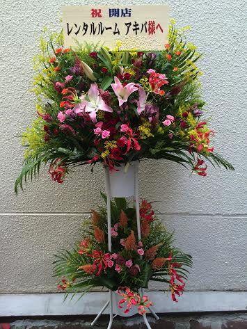 花ギフト|フラワーギフト|誕生日 花|カノシェ話題|スタンド花|ウエディングブーケ|花束|花屋|42558(1)