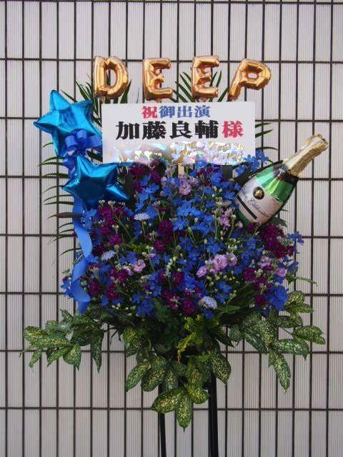 花ギフト|フラワーギフト|誕生日 花|カノシェ話題|スタンド花|ウエディングブーケ|花束|花屋|スペースゼロb