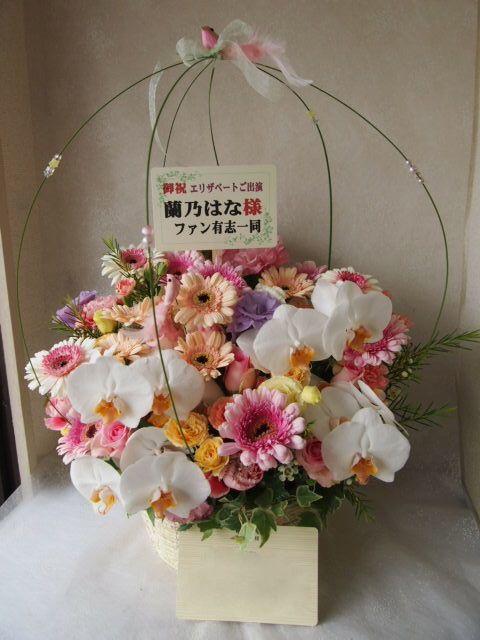 花ギフト|フラワーギフト|誕生日 花|カノシェ話題|スタンド花|ウエディングブーケ|花束|花屋|58244(1)