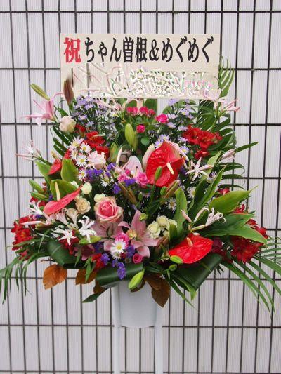 花ギフト|フラワーギフト|誕生日 花|カノシェ話題|スタンド花|ウエディングブーケ|花束|花屋|36330