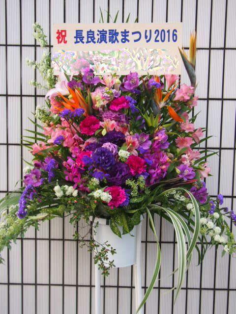 花ギフト|フラワーギフト|誕生日 花|カノシェ話題|スタンド花|ウエディングブーケ|花束|花屋|53839