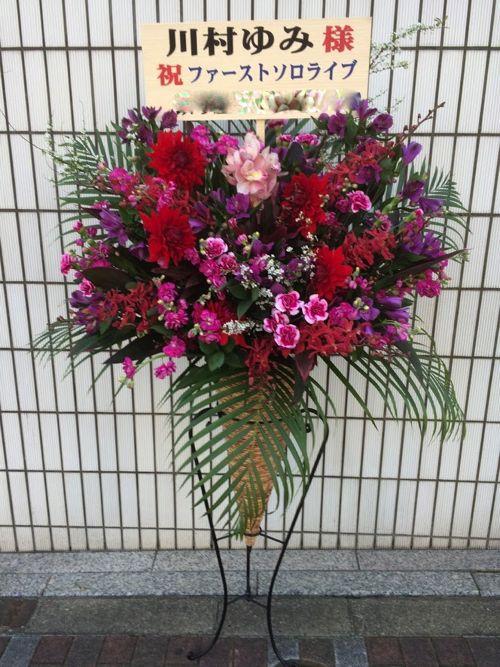 花ギフト|フラワーギフト|誕生日 花|カノシェ話題|スタンド花|ウエディングブーケ|花束|花屋|IMG_0622