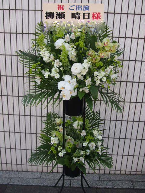 花ギフト|フラワーギフト|誕生日 花|カノシェ話題|スタンド花|ウエディングブーケ|花束|花屋|52017