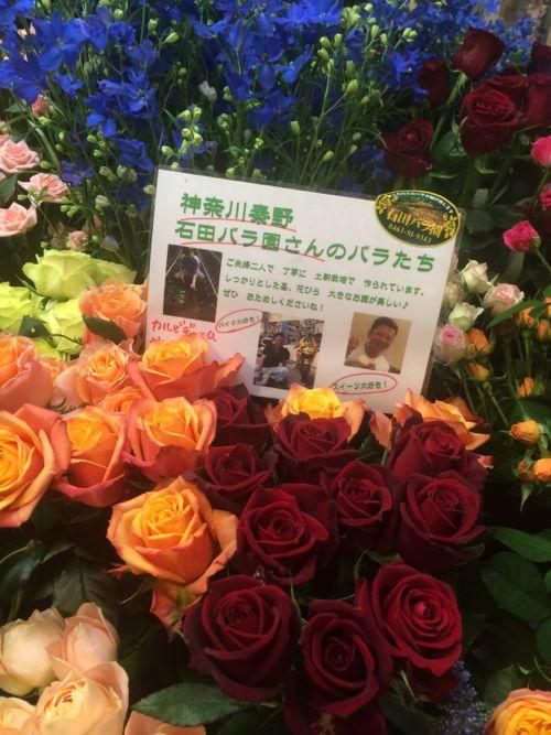 花ギフト|フラワーギフト|誕生日 花|カノシェ話題|スタンド花|ウエディングブーケ|花束|花屋|IMG_8435