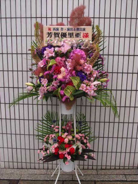 花ギフト|フラワーギフト|誕生日 花|カノシェ話題|スタンド花|ウエディングブーケ|花束|花屋|劇場MOMO2