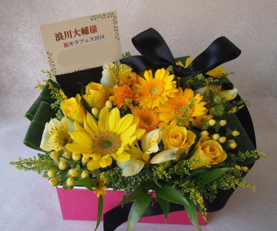 花ギフト|フラワーギフト|誕生日 花|カノシェ話題|スタンド花|ウエディングブーケ|花束|花屋|56208