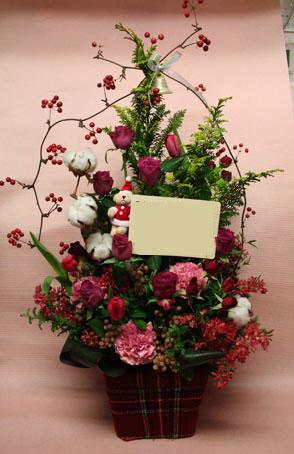 花ギフト|フラワーギフト|誕生日 花|カノシェ話題|スタンド花|ウエディングブーケ|花束|花屋|くまx