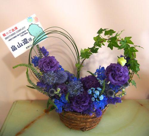 花ギフト|フラワーギフト|誕生日 花|カノシェ話題|スタンド花|ウエディングブーケ|花束|花屋|56767